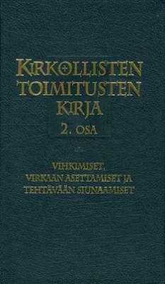 Kirkollisten toimitusten kirja 2