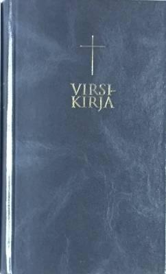 Virsikirja (kirkkovirsikirja, musta, kovakantinen)