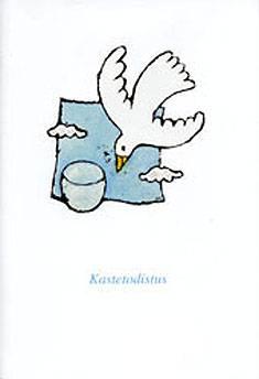 Kastetodistus (Haiko) (20 kpl)